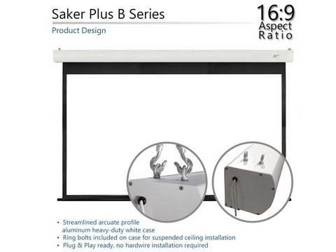 Elite Screens Saker Plus B Series