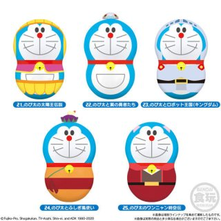 COO'NUTS Doraemon Moive 40 Films Blind