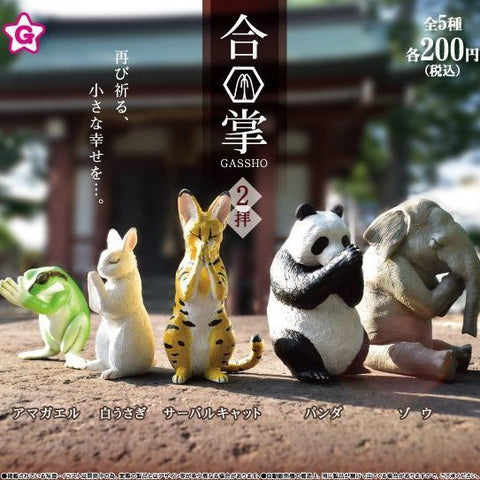 Gassho Miniature Animal Praying Figure full set Vol 2