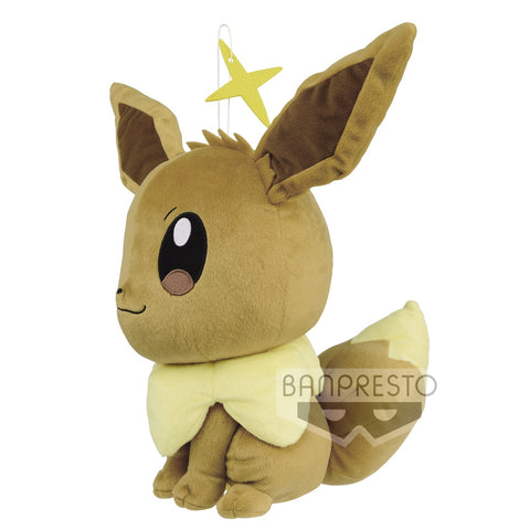 "Pokemon Super Big Round 17"" Plush Baby - Eevee Sit"