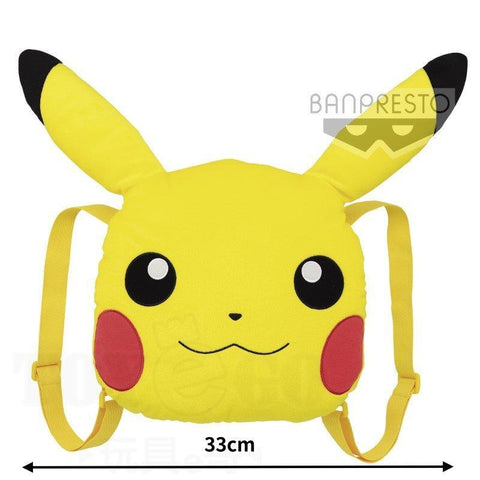 Pokemon Big Face Rucksack Pikachu