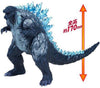 Bandai Godzilla 2018 Earth Heat Ray