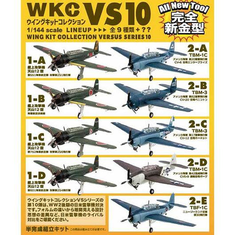 1/144 Wing Kit Collection Versus Series 10 Nakajima B6N Tenzan Vs. TBF Avenger - 2B TBM 3
