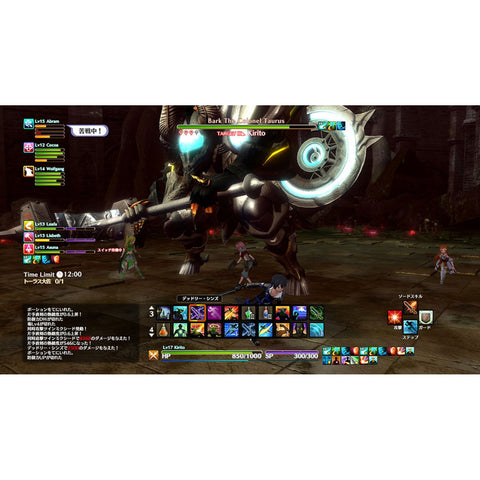 Nintendo Switch Sword Art Online: Hollow Realization (Local)