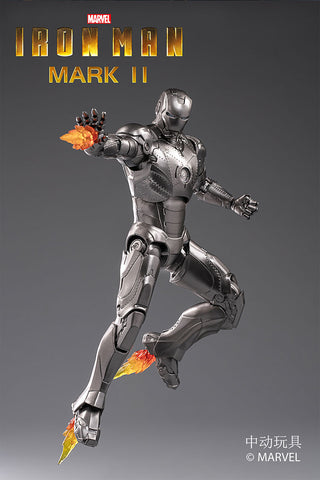 "ZD Toys Iron Man 7"" Mark II"