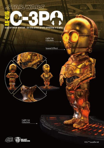 Egg Attack Star Wars C-3PO (EA-016)