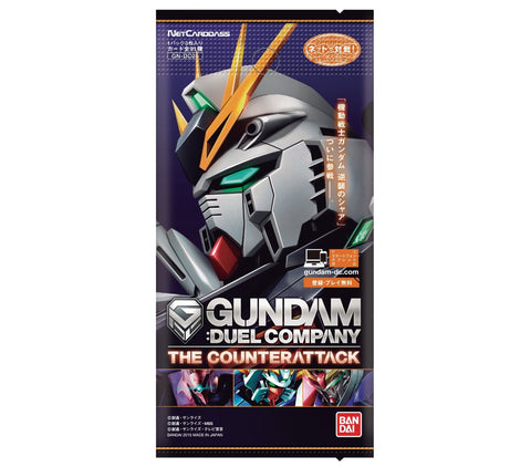 Gundam: Duel Company 05 Booster pack (GN-DC05)