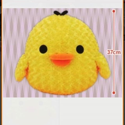 "Rilakkuma 17"" Furry Yellow Bird Kiiroitori"