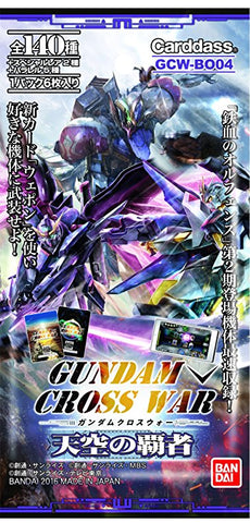 Gundam Cross War Booster Pack B004 (JP)