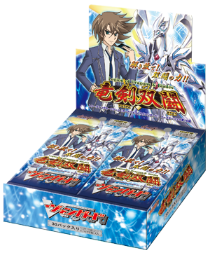 Cardfight Vanguard Booster set 16 VG-BT16 (JP)