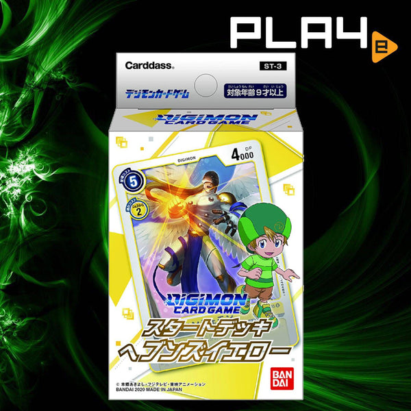 Bandai Digimon Card Game ST-3 T.K Takashi
