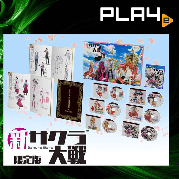 PS4 Sakura Wars [Limited Edition] (R2) JAP