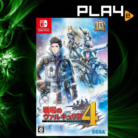 Nintendo Switch Senjou no Valkyria 4 (JAP)