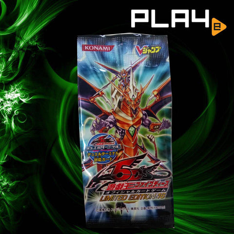 Yu Gi Oh 5DS Limited Edition Pack No.16