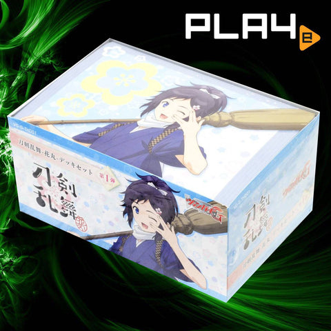 Vanguard-G-THD01 Touken Ranbu Hanamaru Supply Set (JAP)
