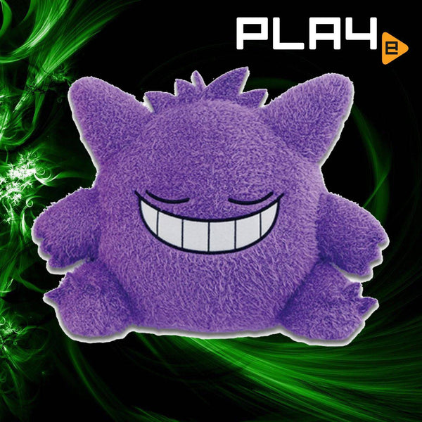"Pokemon Kutsurogi time 10"" Plush Gengar Smiling"