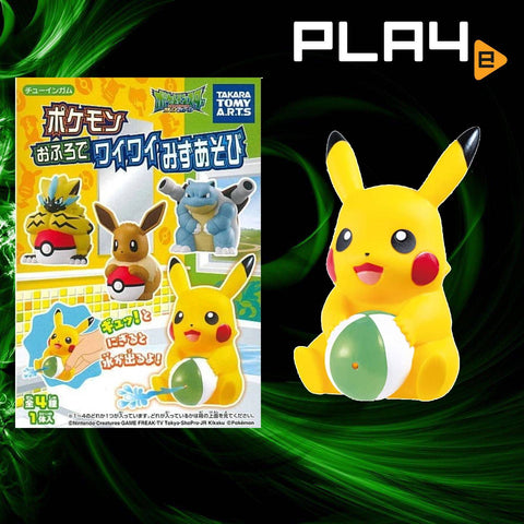 Takara Tomy Art Pokemon Bath - #1 Pikachu