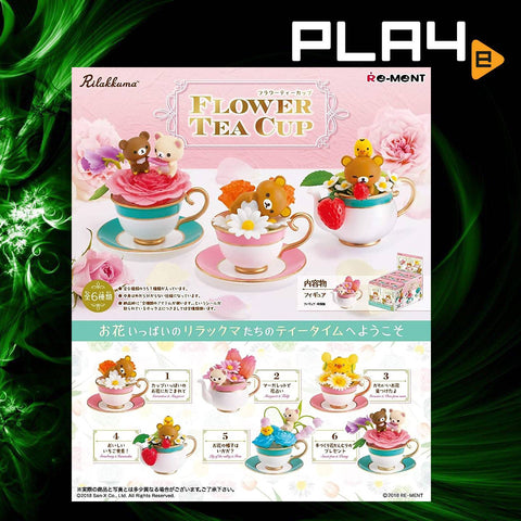 Re-Ment Rilakkuma Flower Tea cup (Set of 6)