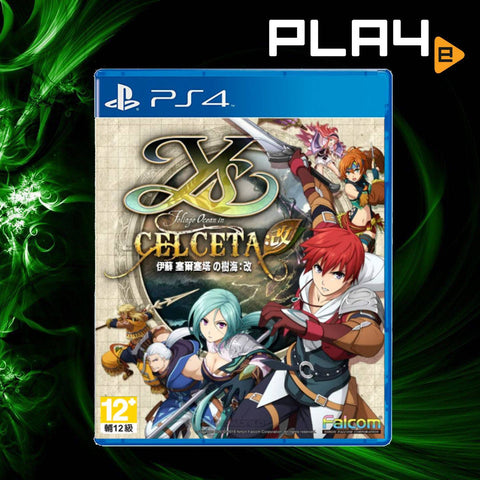 PS4 Ys Foliage Ocean in Celceta - Kai (R3) (Chinese)