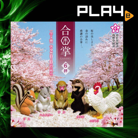Gassho Praying Animals Series 6 (Set of 5)