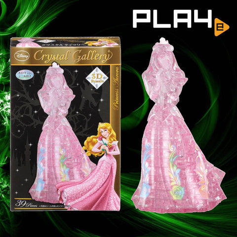 Disney Crystal Gallery  - 39PC Princess Aurora