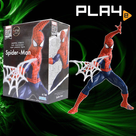 SPM Marvel 80th Anniversary Spider-Man
