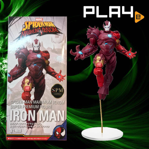 SPM Spider-Man Maximum Venom Iron Man