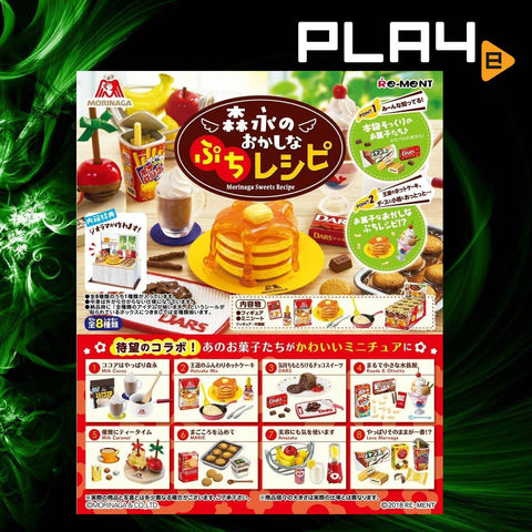 Re-Ment Morinaga Sweets Recipe (Set of 8)