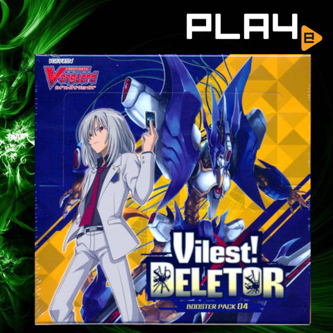 Vanguard -V-BT04 Vilest! Deletor Booster (ENG)