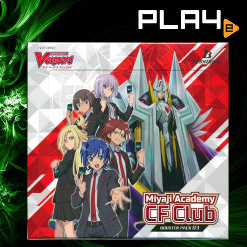 Vanguard-V-BT03 Miyaji Academy CF Club Booster (ENG)