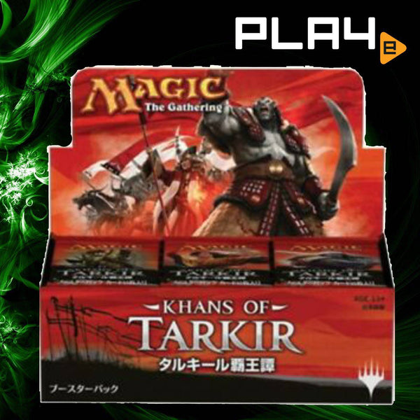 Magic: The Gathering Khans of Tarkir Booster (JAP)