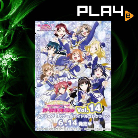 Love Live! School Idol Collection Booster Vol.14 (JAP)