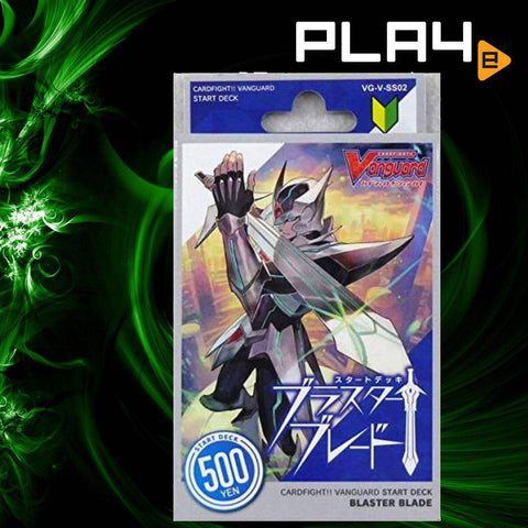 Vanguard -V- SS02 Blaster Blade Start Deck (JAP)