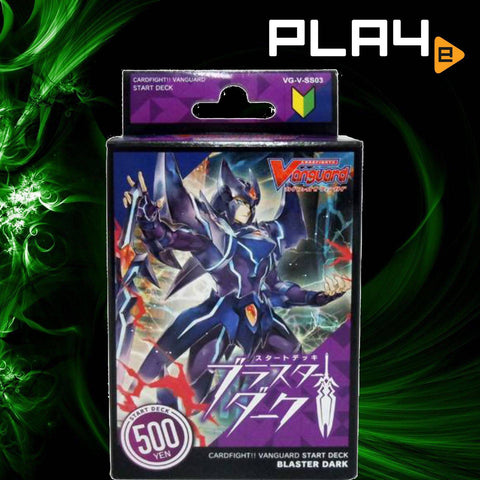 Vanguard -V- SS03 Blaster Dark Start Deck (JAP)