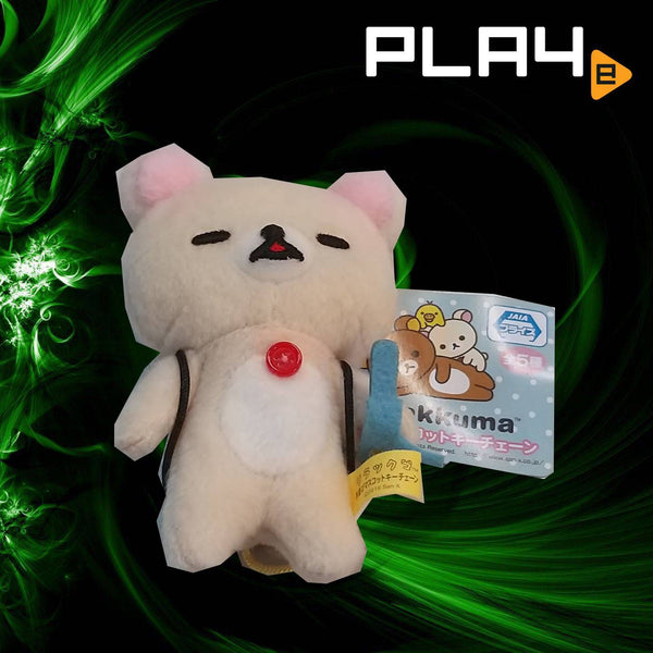 Rilakkuma 4'' Small Plush - Rilakkuma Cream Bag