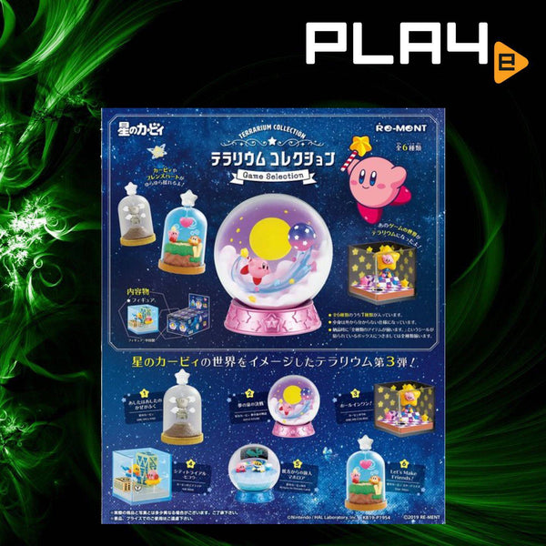 Re-Ment Terrarium Collection Game Select (Set of 6)