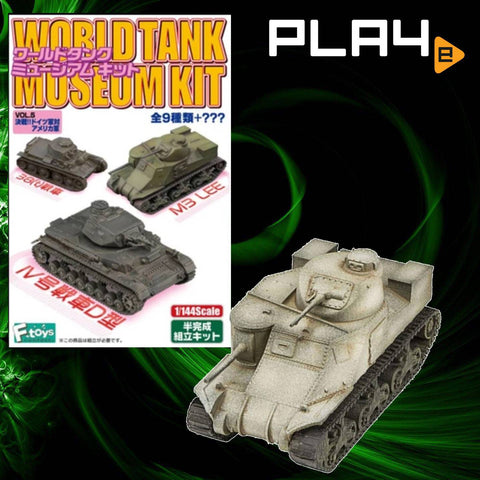 F.Toys World Tank Museum - M3 LEE #9
