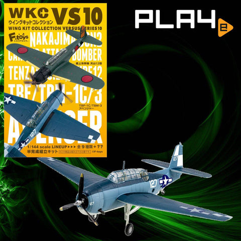 1/144 Wing Kit Collection Versus Series 10 Nakajima B6N Tenzan Vs. TBF Avenger - 2C - TBM -3