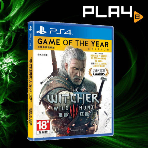 PS4 The Witcher 3: Wild Hunt GOTY (R3)