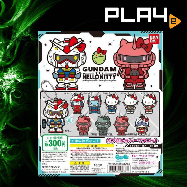 Gundam X Hello Kitty Keychain Capsule (Set of 10)