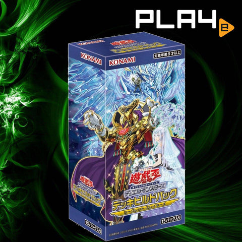 Yu Gi Oh Build Pack Secret Slayers Booster (JAP)