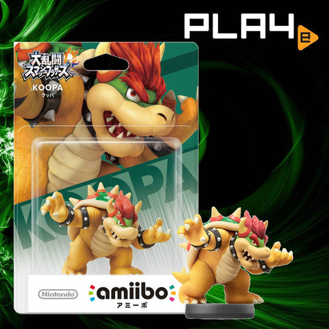 Amiibo Super Smash Bros Koopa