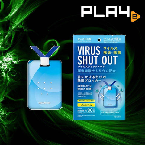 TOAMIT Virus Shut Out  Packet