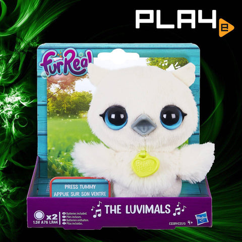 Fur Real The Luvimals - Baby Grand Owl