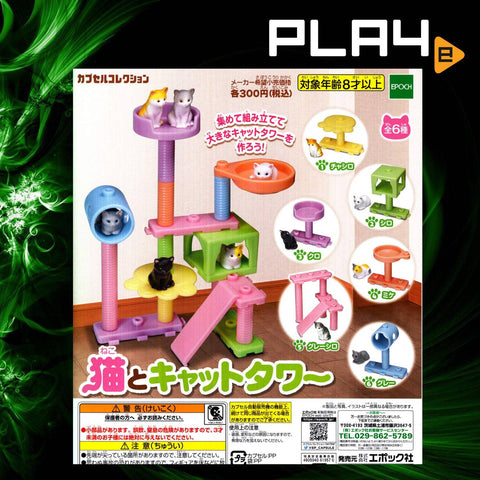 Capsule Kittens Playground (Set of 6)