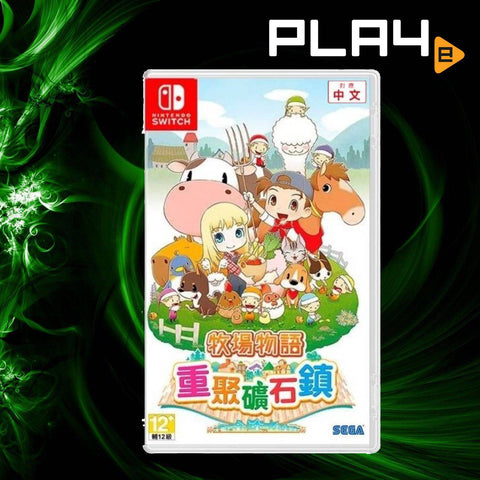 Nintendo Switch STORY OF SEASONS: Friends of Mineral Town (Chinese)