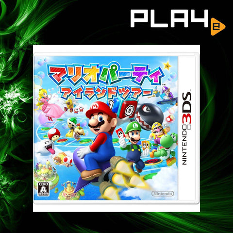 3DS Mario Party: Island Tour (Jap)