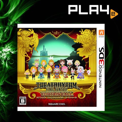 3DS Theatrhythm Final Fantasy: Curtain Call (Jap)