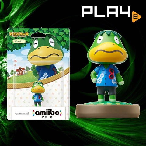 Amiibo Animal Crossing - Kapp'n