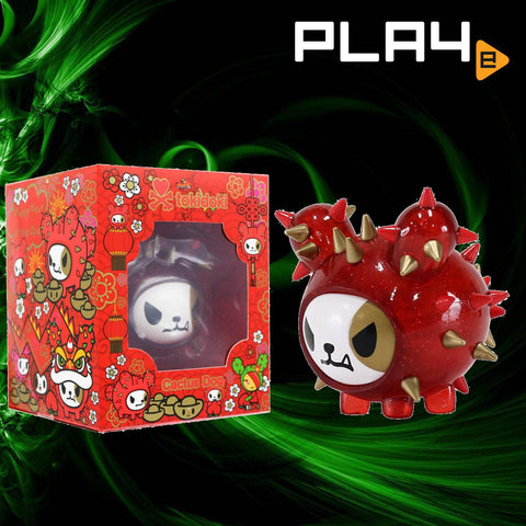 Tokidoki Cactus Friends Year of the Dog 2018 Vinyl
